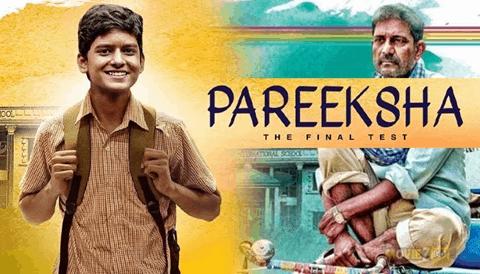 Shravmusings, Movie Review, Movies, ZEE5 Movies, Pareeksha, Pareeksha movie review, Chennai Bloggers, kid blogger